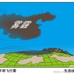 东方历史评论|政商中国——虞洽卿与他的时代 (书摘)