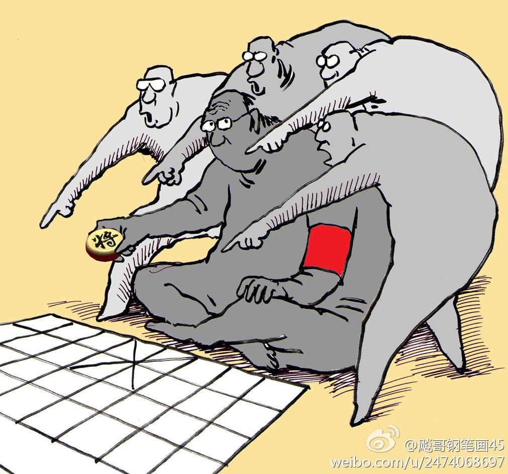法广 | 北京话题: 如何客观准确地评价十八届三中全会
