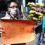 何清涟 | 2013年:新闻自由离中国更遥远