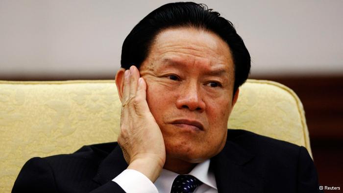 自由亚洲 | 外电报道:前中共政法委书记周永康已被软禁