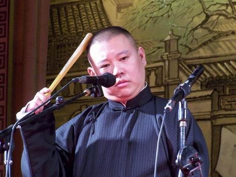 新京报 | 北京台呼吁封杀郭德纲 中广协要求郭道歉