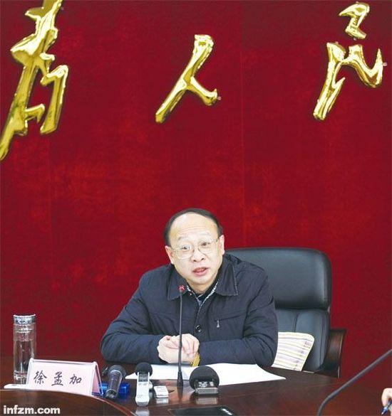四川省原雅安市市委书记徐孟加因严重违纪被省纪委立案调查