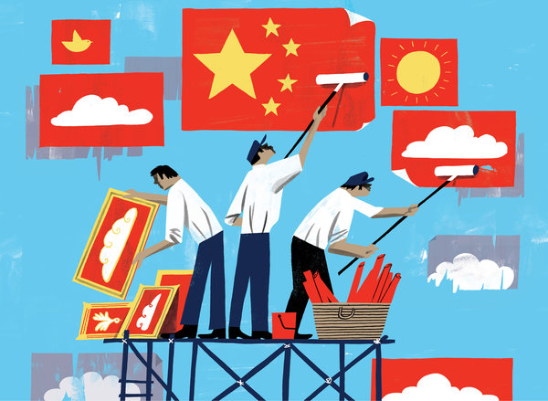 慕容雪村 | 中国新标语