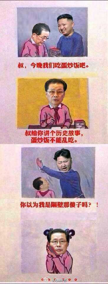 台灣新聞 | 金正恩六親不認  北韓恐陷動盪