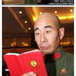 爱思想|韩少功:革命后记——写在毛泽东诞辰120周年之际
