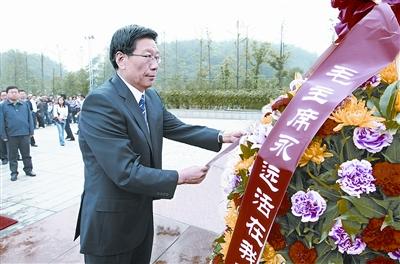 【异闻观止】湖南省委书记:湖南民主法治实现度达96.6%