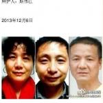 斯伟江对刘萍案辩护词:为了未来,请珍惜每个追寻梦想的同胞