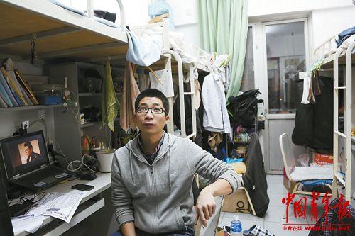 中国青年报 | 机关里的年轻人