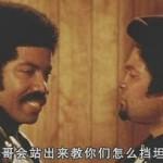 刘瑜:把世界搞得一团糟的糊涂蛋