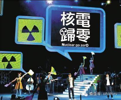 百度贴吧|《在台湾找中国味儿》一个中国记者写的台湾!