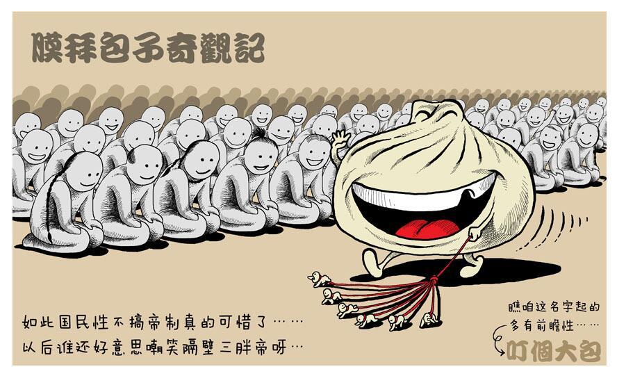 【河蟹档案】传中国将对英语社科期刊论文进行意识形态审查