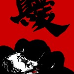 公司评论 | 宋彬彬的道歉信原文