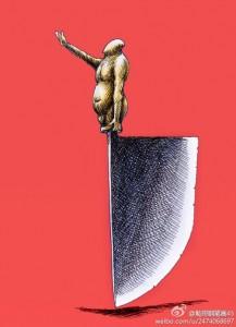 """背景新闻:郭声琨:政法机关是党和人民掌握的""""刀把子"""""""