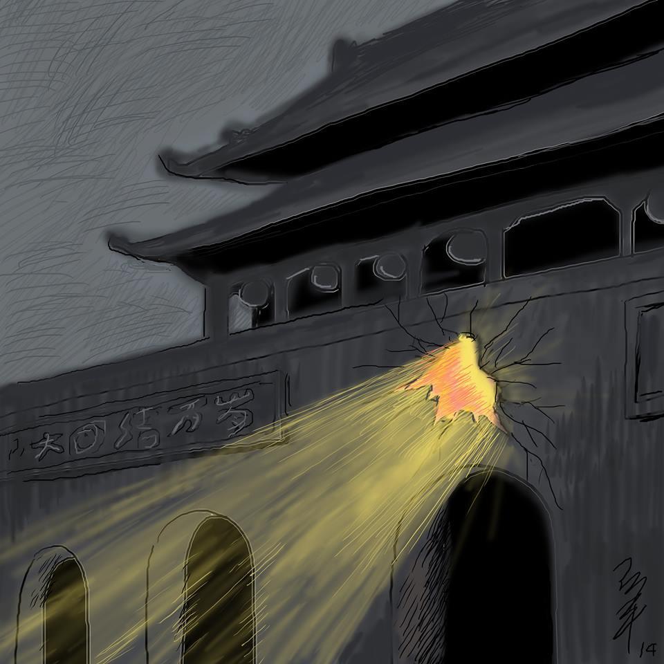 【图说天朝】一周网络漫画选摘 1-13