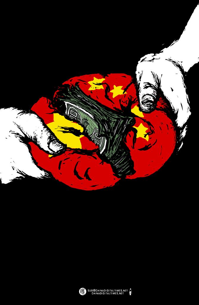 国际调查记者同盟 | 中国秘密离岸避税港解密
