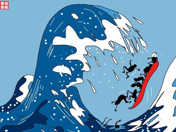 "GreatFire | 中国在""离岸报道""后大量封锁外媒网站"