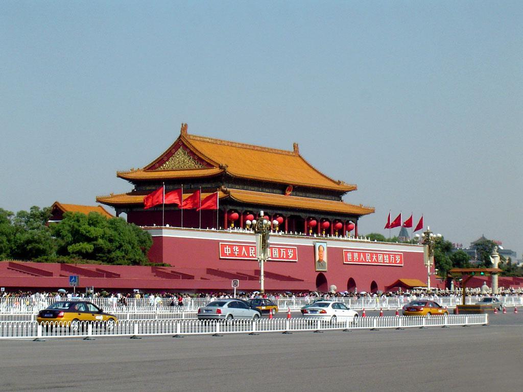 自由亚洲|北京天安门多名访民自杀