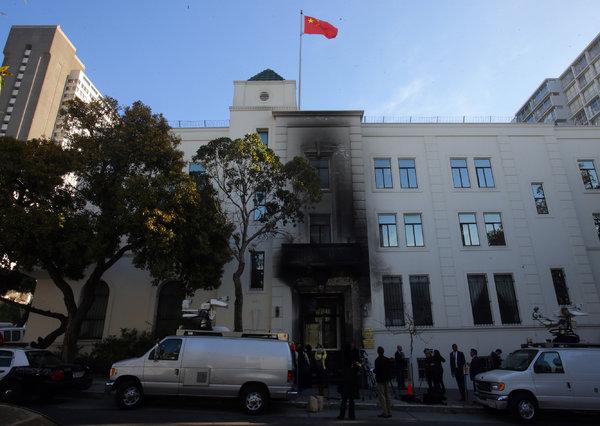 纽约时报   美国调查中国驻旧金山领馆纵火案