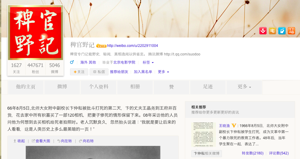 Screenshot 2014-01-13 12.45.11