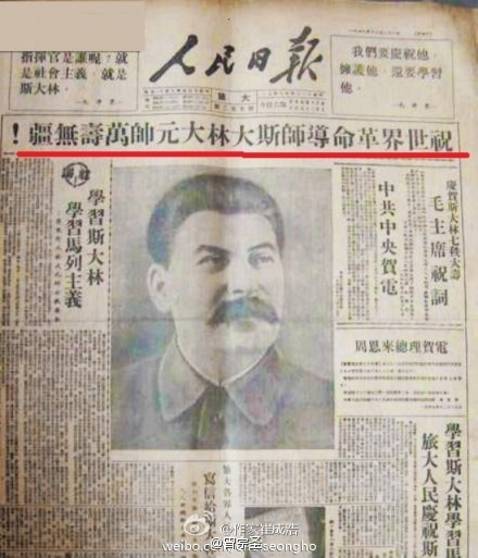 【异闻观止】中国国家形象调查报告:已获世界大国地位认可