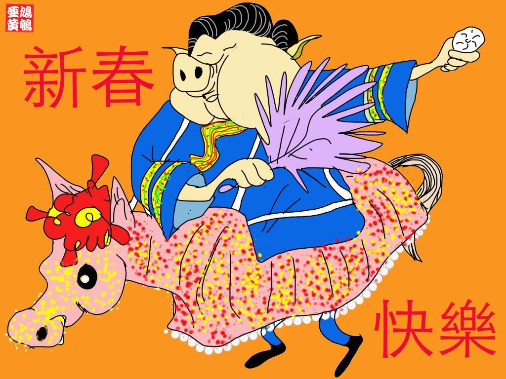 法广 | 北京将让华盛顿因会见达赖喇嘛付出代价