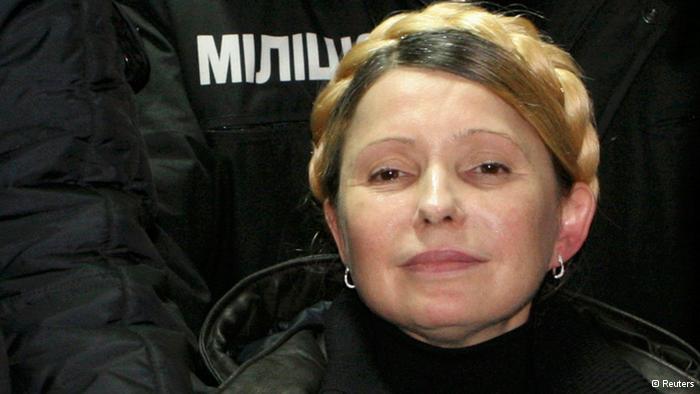 刚刚被释放的季莫申科