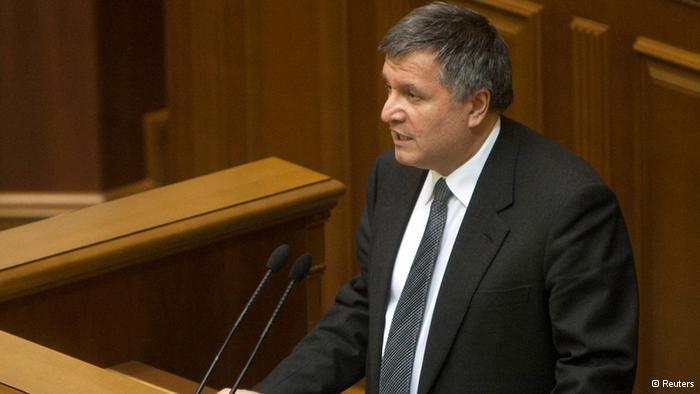 乌克兰新任议长阿瓦科夫