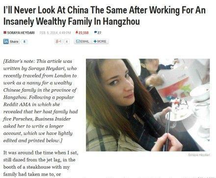 台灣新聞 | 英女大生撰文描述大陸土豪奢華