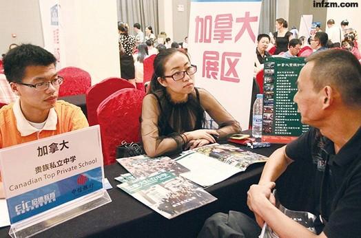 南方周末 | 中国富人自曝:我为什么选择移民?