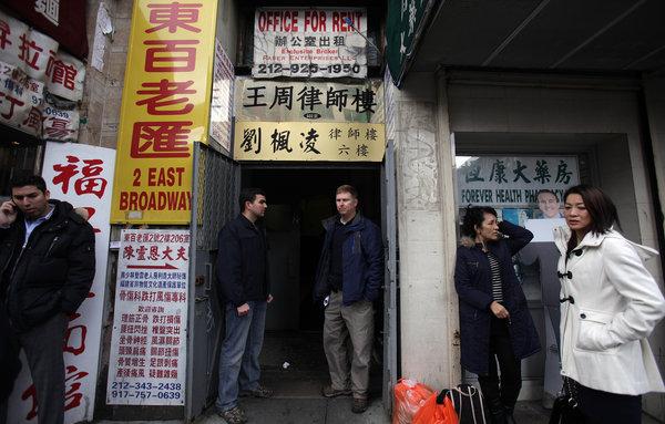 纽约时报 | 中国移民谎称受迫害骗取在美避难资格