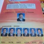 东网|长平:宣传的胜利