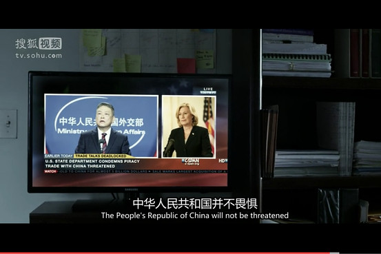 华尔街日报 | 《纸牌屋》打破中国监管屏障