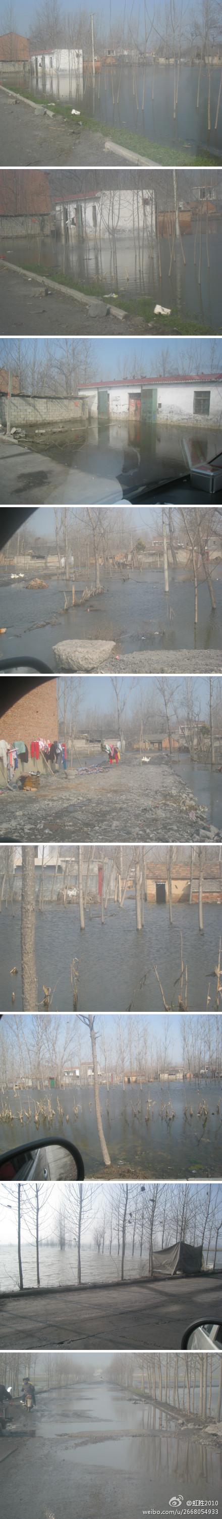 图片:河南采煤致数十村庄地陷房裂(网络图片)