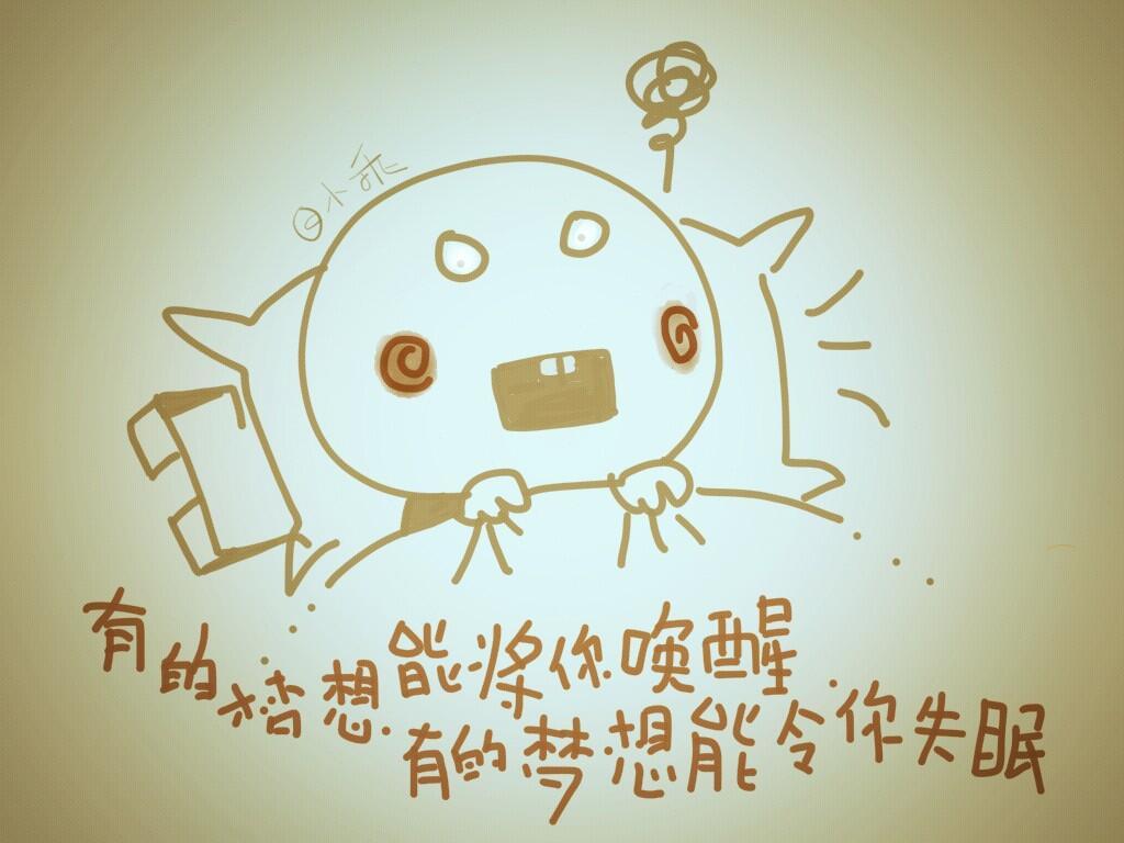 凤凰娱乐 | 广电总局下发中国梦推荐播出剧目名单