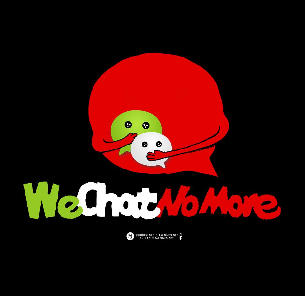 chinachange | 如何应对微信和QQ的爆炸性新型间谍软件?
