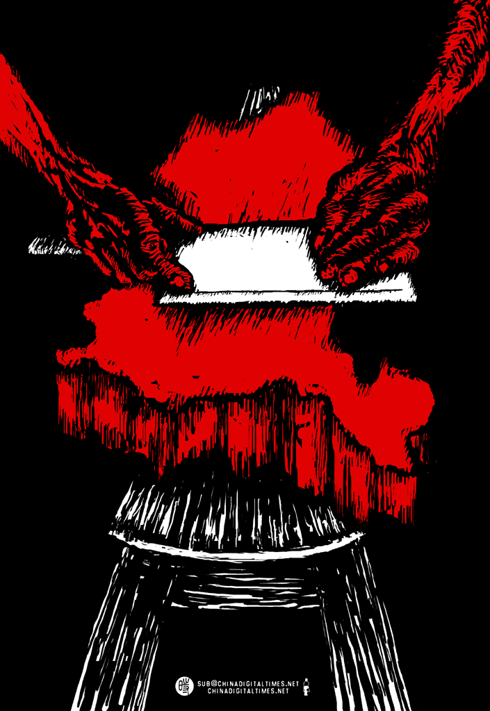 磨刀 nation of blade