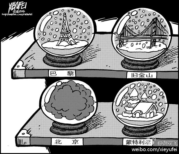 美国之音 | 中国体制内学者呼吁彻改宗教政策