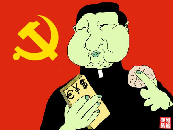 鳩鵪漫畫:教父习近平
