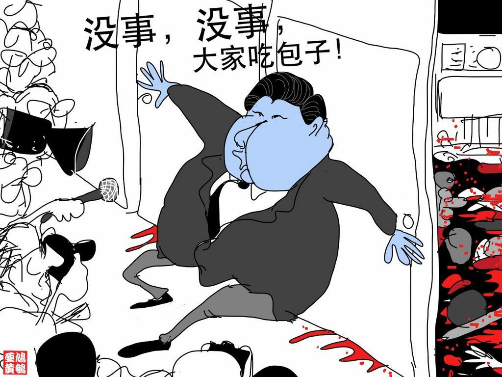 纽约时报 | 中国希望昆明事件淡出公众视线