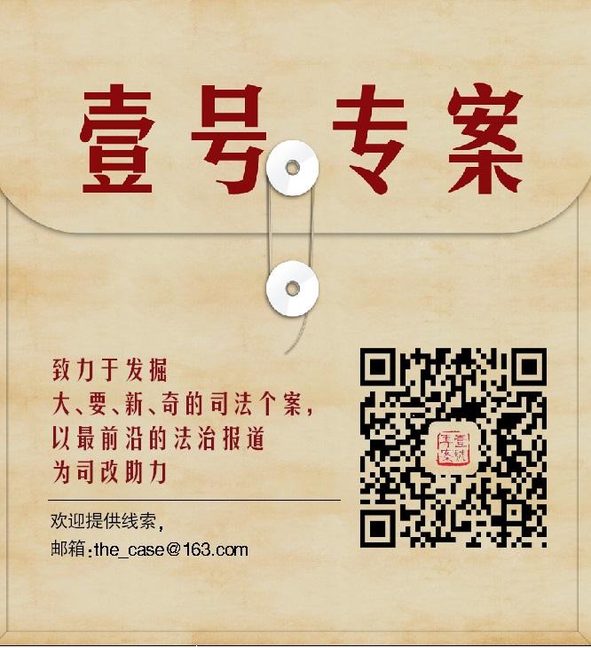 法广|央视涉嫌帮周滨夫妇圆影视大亨梦