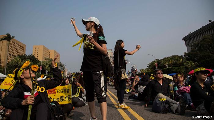 德国之声 | 台湾太阳花学运何时了