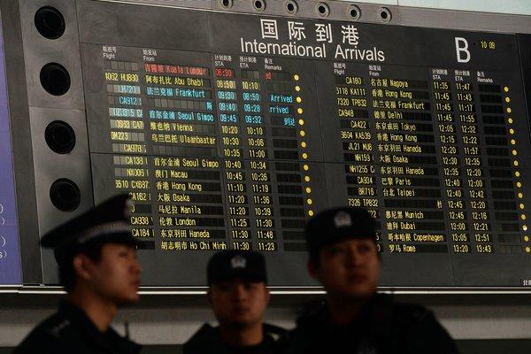 纽约时报 | 载有154名中国乘客马航客机失联 下落不明