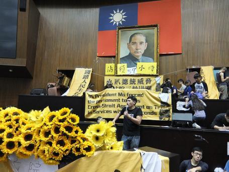 香港獨立媒體 | 一個香港學生看台灣的佔領立法院