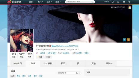 140311034435_weibo_464x261__nocredit