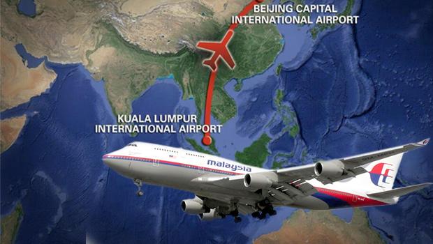 德国之声 | 发现新线索 MH370搜救继续