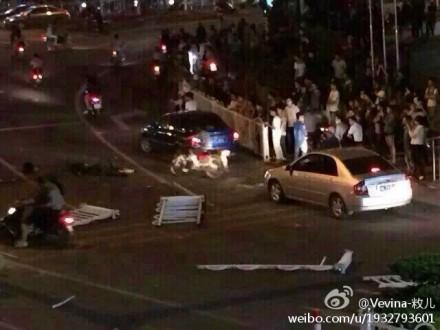 财经网 | 茂名公安局:警方有可能误伤了围观群众