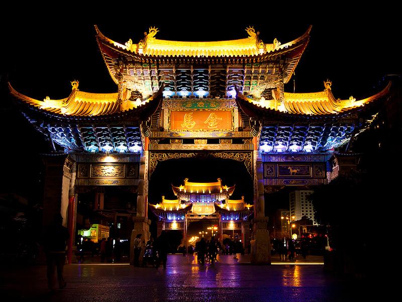 路透社 | 中国2014年政府工作报告主要内容摘录