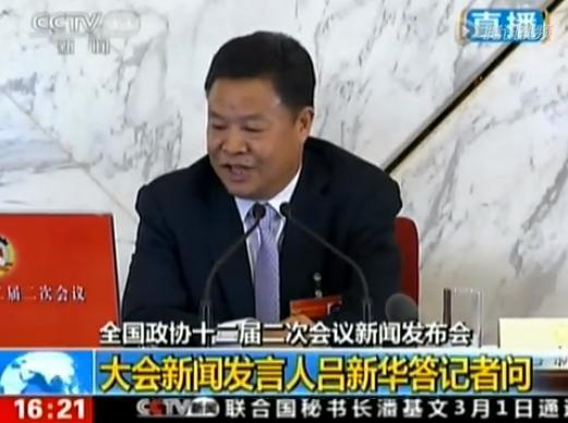 中国广播网 | 政协发言人回答周永康问题:你懂的