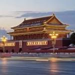 """冯兴元:重新诠释中国""""奇迹""""——一种哈耶克的视角(1)"""