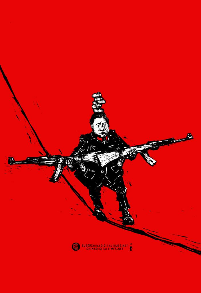 共识网|丁抒:1970年一打三反运动记实